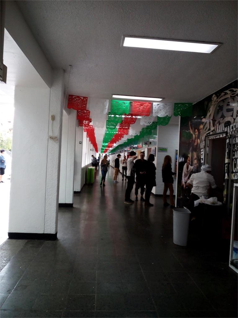 f:id:masonenmexico:20171023133003j:image